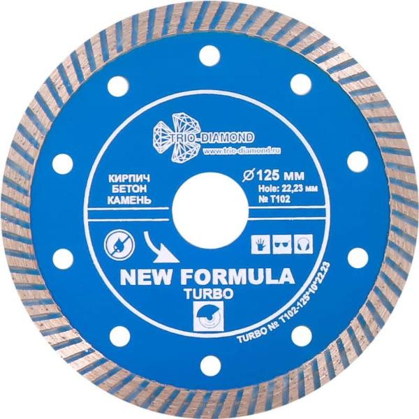 турбированный алмазный диск